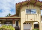 Bank Foreclosure for sale in Lahaina 96761 HAKU HALE PL - Property ID: 4264108419